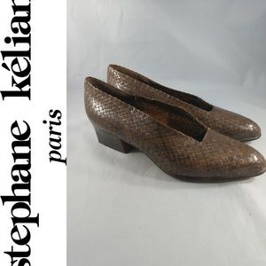 Stephane Kelian Paris Vintage Iconic woven leather